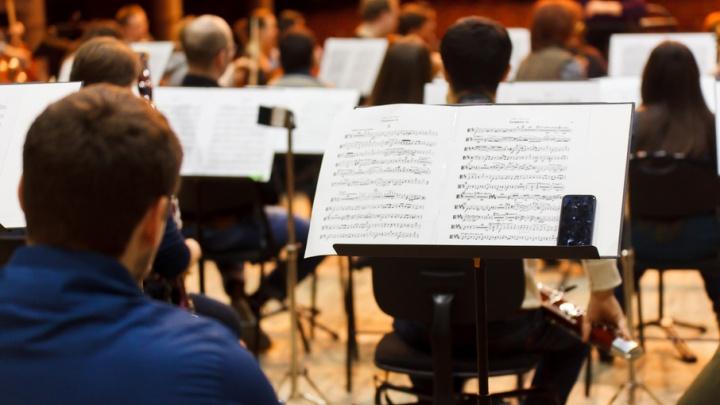 На Цветном бульваре выступит Тюменский филармонический оркестр