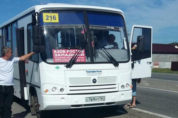 Инцидент произошел сегодня, 27 июня, в 16:16 на въезде в Кулешовку