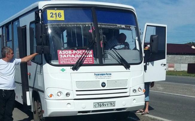 На Дону неадекватный водитель брызнул из баллончика в салон автобуса Азов–Ростов