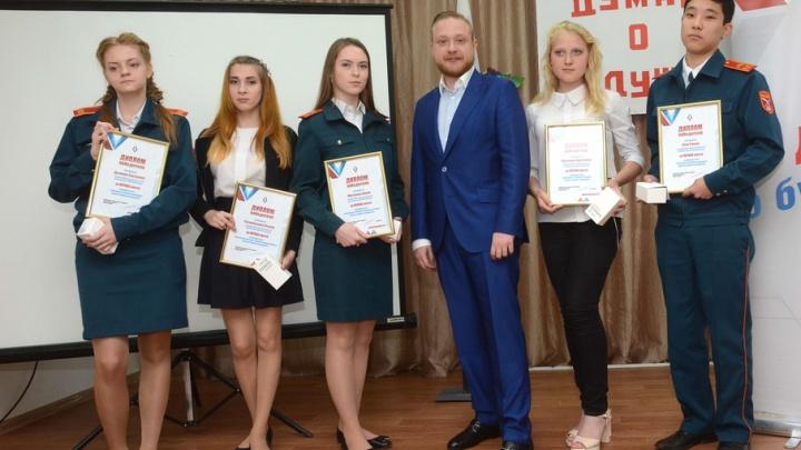 В Волгограде наградили думающих о будущих профессиях школьников