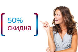 Как прокачать свой бизнес в УБРиР со скидкой 50%