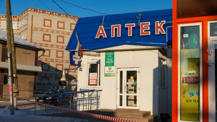 «Подумали, что аптеку заминировали»: что ещё известно об утреннем взрыве в Боровском