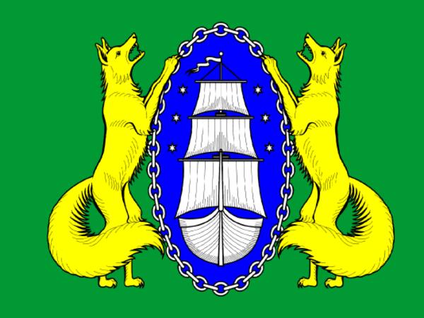 Официальный герб поселка Лисий нос