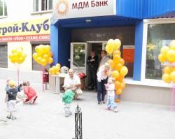 МДМ-Банк подарил волгоградцам «Оранжевое лето»