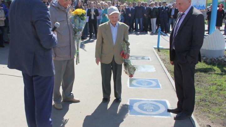 В Самаре на аллее Славы установили звезду имени заслуженного работника ЖКХ Владислава Плятнера