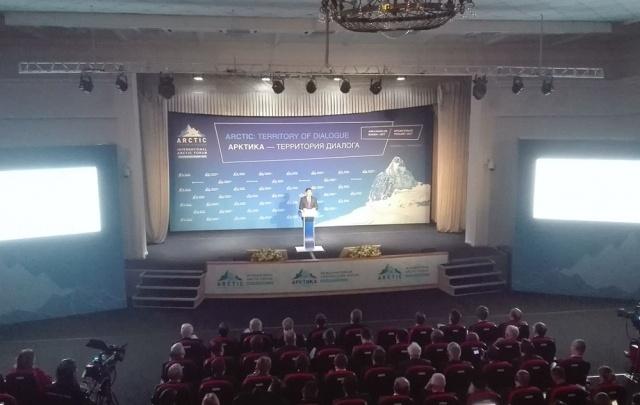 В САФУ открылся международный форум «Арктика – территория диалога»