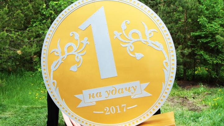 В Челябинске поставили памятник монете