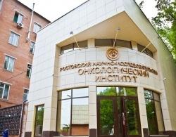 Обследования в ростовском онкоинституте можно проходить по субботам