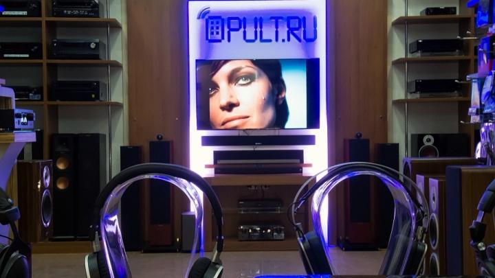 Топовый звук от Pult.ru — в одном из лучших демонстрационных залов Самары
