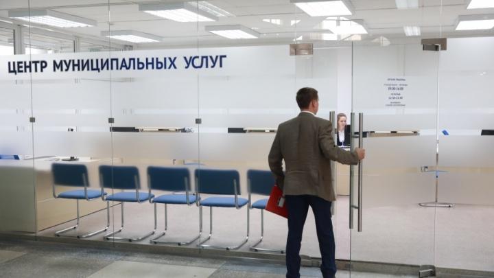 Архоблэнерго и «Водоканал» принимают заявки на подключение в режиме «одного окна»