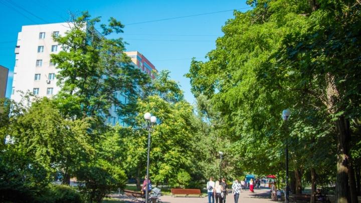 Культовые места Ростова: Кушнарёв и мясоеды с улицы Пушкина