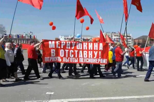 Плакат коммунисты развернули неожиданно