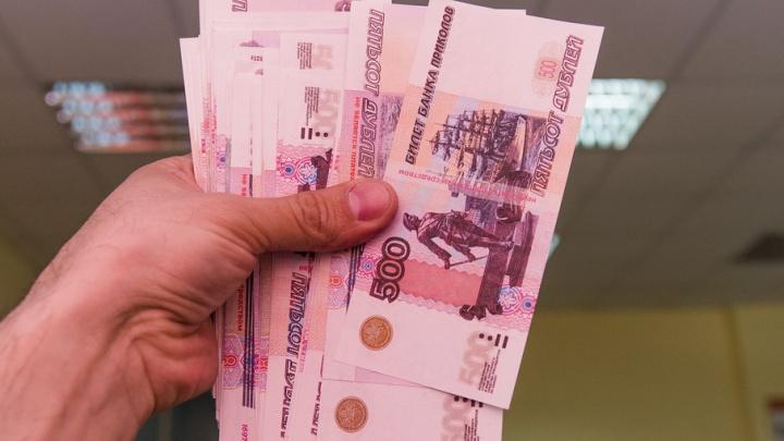 Банк «Открытие» навязал ростовчанам огромную страховку