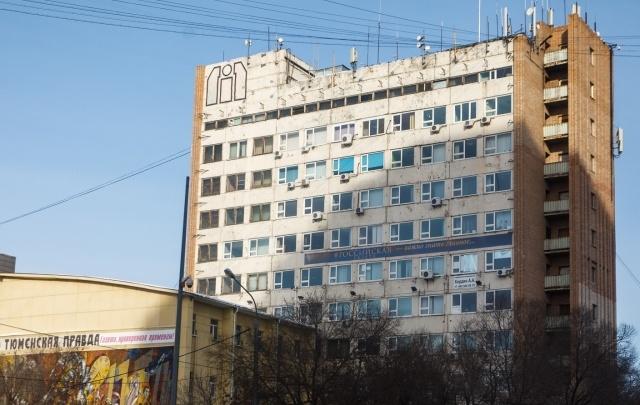 Тюменский Дом печати продавать не будут: торги отменены