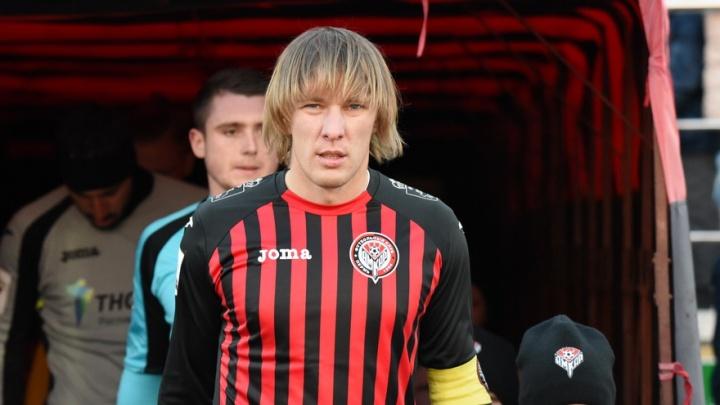 Легендарный капитан «Амкара» Дмитрий Белоруков возвращается в пермский клуб