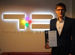 Программа «Ты – собственник» получила всероссийскую премию