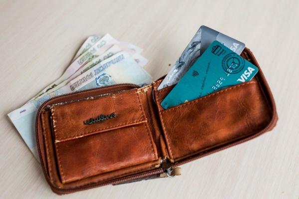 Банк не отправляет платежи ярославцев по назначению