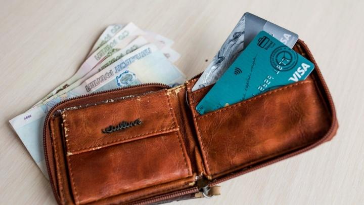 Правительство разберется с банком, в котором «зависли» деньги ярославцев