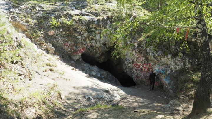 Для туристов ограничили вход в Сугомакскую пещеру