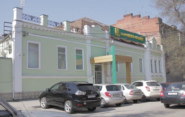В Таганроге объединили розничный и корпоративный офисы банка «Центр-инвест»