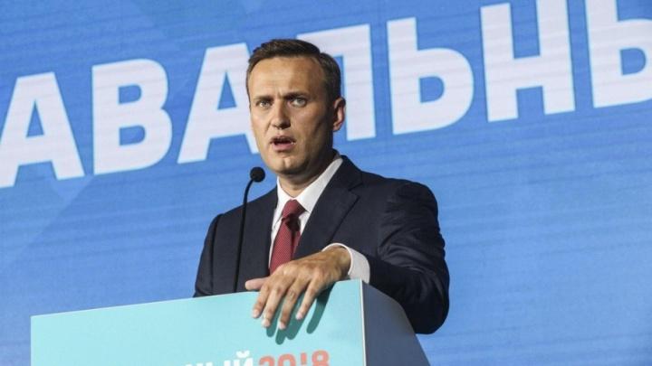 В Ростове анонсировали митинг с участием Навального