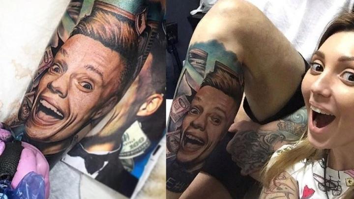 Видеоблогер Юрий Дудь — о тату в виде его лица у фаната: «Знал, что Ростов — лихой город»
