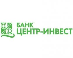 Банк «Центр-инвест» предлагает «Кредит 0,07%»