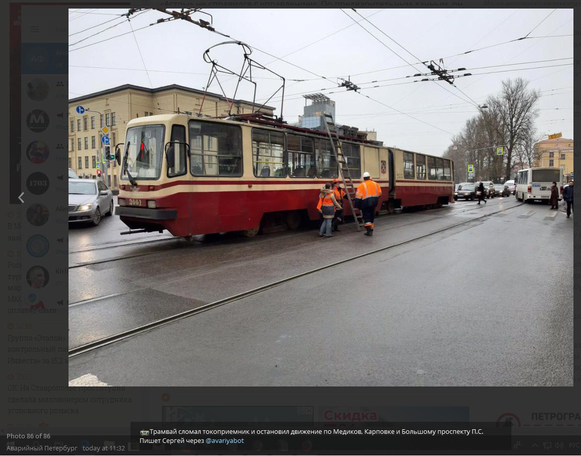 Скриншот из телеграм-канала «Аварийный Петербург»