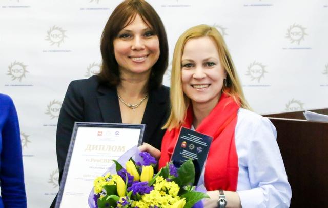Почти «Оскар»: в Челябинске наградили тех, кто лучше всех платит за свет