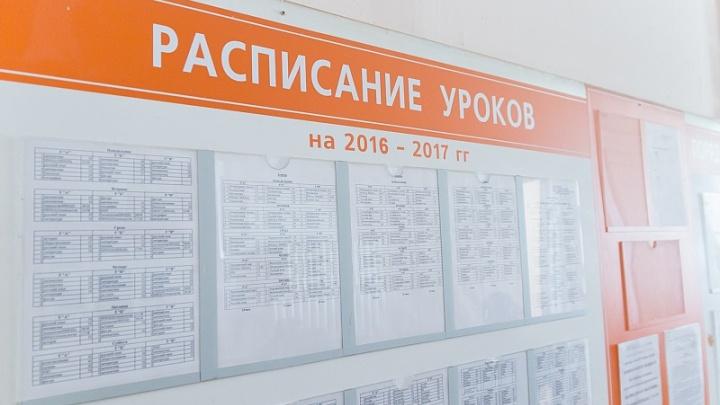 В Самаре порог школы перешагнут 13 550 первоклассников
