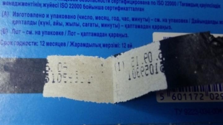 В Прикамье продавца просроченных каш из Тюмени приговорили к крупному штрафу