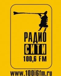 «Радио СИТИ» открывает новый сезон