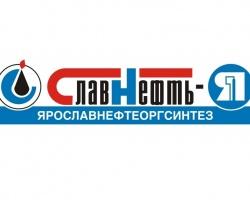 ОАО «Славнефть-ЯНОС» названо в числе лучших предприятий Ярославля