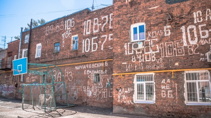 В Самарской области наказали 35 директоров и учителей