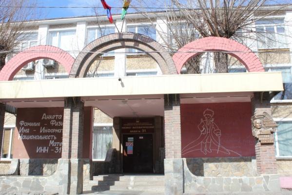 Челябинский лицей № 31 вошёл сразу в три «школьных» рейтинга