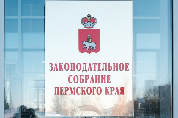 Правки в закон обсудили на комитете по промышленности