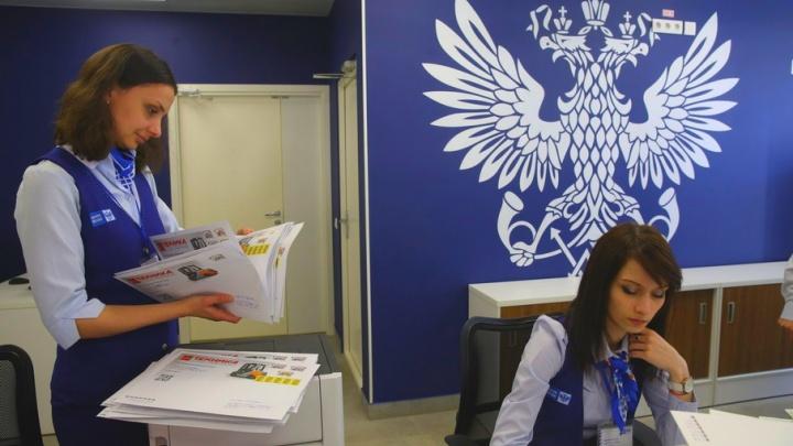 Инструкция 161.ru: что делать, если «Почта России» не доставила посылку?