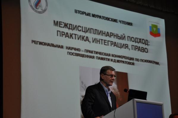 Сегодня Владимир Курпатов выступает в СГМУ с докладом на региональной научно-практической конференции по психиатрии