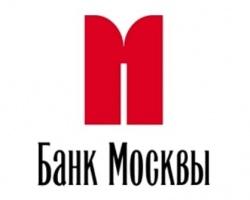 Ростовский филиал «Банка Москвы» отмечает 15-летие работы