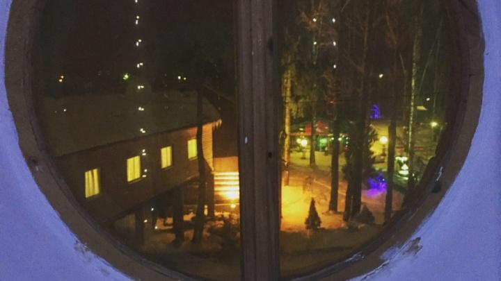 Ярославцев ждет самая холодная ночь