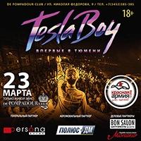 В Тюмени впервые пройдет концерт Tesla Boy