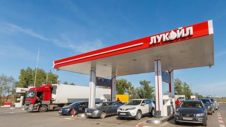 Тюменцы смогут  проверить качество бензина на АЗС «ЛУКОЙЛ»