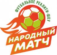Профессионалы МФК «Тюмень» сыграют с любителями