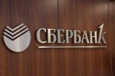 В новинку «Рантье» клиенты «Сбербанк Первый» инвестировали миллиард рублей