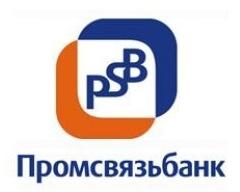 Сотрудники «Промсвязьбанка» вошли в число лучших российских менеджеров