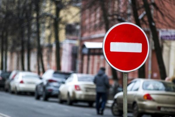 Центральные улицы придётся объезжать