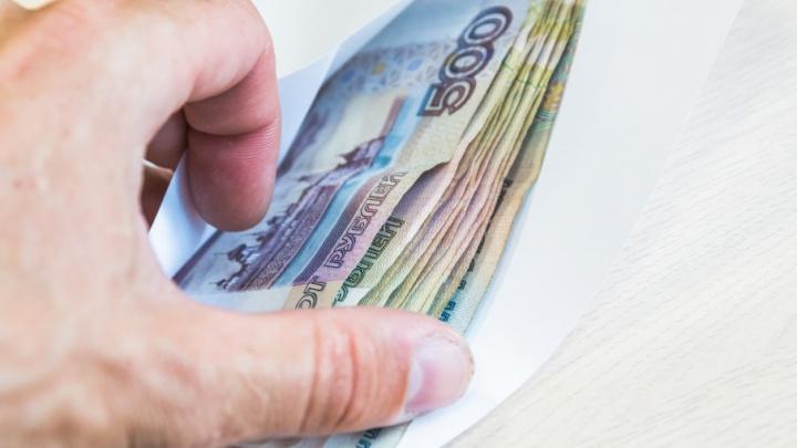 В Тольятти предприимчивый врач-невролог попался на продаже справки об инвалидности