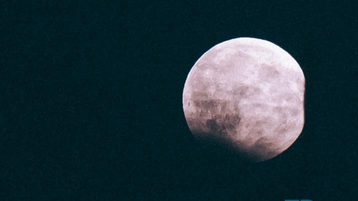 Как в обсерватории под Тюменью наблюдали за лунным затмением и когда ждать следующего небесного явления