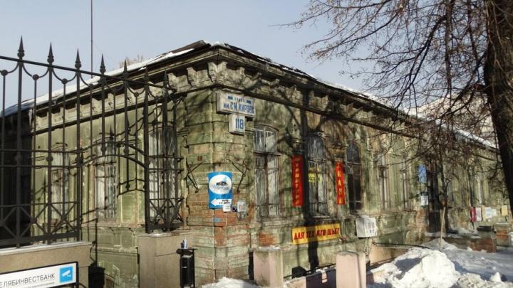 Гостиницы не будет: старинный особняк в Челябинске намерены уберечь от сноса