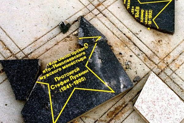 В мэрии Перми опровергли информацию о том, что разбили гранитные звезды вандалы